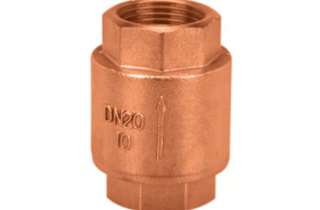 Bronze Check Valve Vertical Lift Threaded